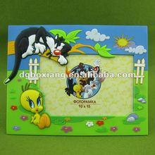 3d cartoon moldura para as crianças presentes