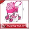 Hot selling doll stroller for kids MYJ-8182