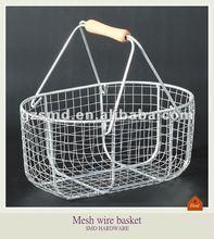 Chrome metal mesh wire basket S size