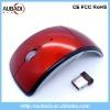 2013 Shenzhen custom foldable 2.4g wireless mouse
