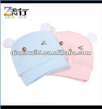 100% cotton baby bear animal hats