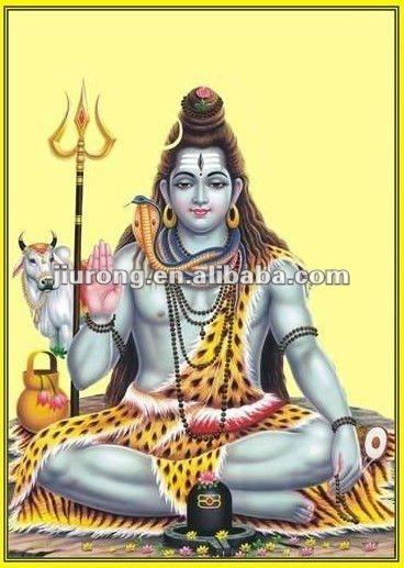 إله الهندوس الإطار