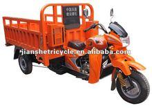 New model three wheel motor tricycle