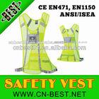 2016 New high quality Running vest/reflective jogging vest running vest