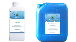 Nano SIO2 Self-cleaning paint for glass/ceramic/car glass/textile/door window