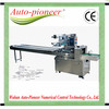 HOT XF Series disposable dinnerware and tableware package machine