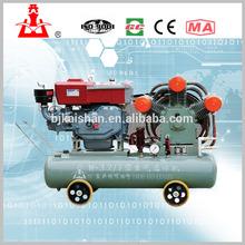 Mining diesel engine portable piston Air Compressor W3.2-7 for sale