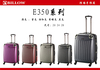 20'' 24'' 28'' classical business luggage/abs pc luggage for business travel