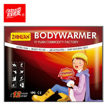 China body warmer heat physical therapy products for winter
