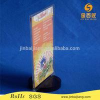 rotary black round base and clear surface acrylic bar menu holder