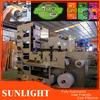 Laminated Paper Flexo Printer Machinery In China