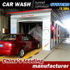 TX-380A 11 brushes soft touch car wash, conveyorized tunnel system, automatic car washing machine