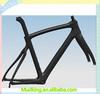 2015 F8 Carbon Road Bike Frame Carbon Road Bicycle Frame Manufacturer