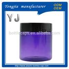 Purple PET plastic cream jar for cosmetic packaging