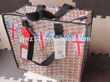 2015 cheap fashion cheaper pp woven bag great qualityqingao port