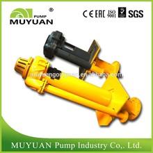 Centrifugal Submersible Vertical Sump Slurry Pump