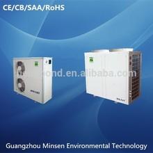 low temperature multi-function heat pump air water/ heat pump air to water China