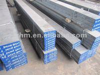 St44-3 /St52-3 /St50-2 /St60-2 /St70-2 Low alloy steel