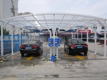 gold supplier in alibaba,automatic car wash machine CH-200