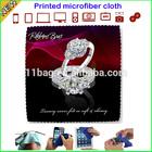 LOGO printing microfiber Jewelry polishing Cloth
