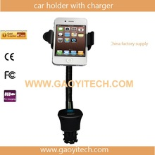 Plastic rotary joints multiple car charger parts for Smartphone(HC-35)