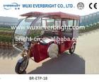 china 3 wheeler for passenger