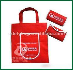 eco non woven foldable bag,cheap folding shopping bags,non woven folding shopping bag