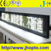 High cost-effective outdoor led sign board