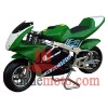 47cc pocket bike