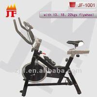 HOT recumbent exercise bike