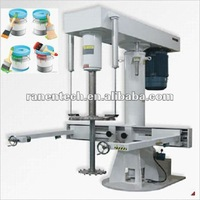 wall paint mixing production equipment
