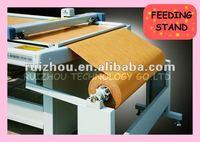 Ruizhou CNC garment pattern cutting machine