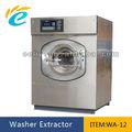 Comercial equipamento de lavanderia para a loja de roupa& hotel
