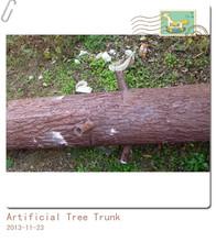 Artificial Tree Trunk