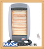 Halogen heater with handle,4 lamps,1600W