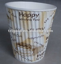 disposable paper coffee cups with lids / ripple wall cups
