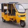Diesel three wheeler auto rickshaw tricycles for passenger