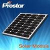 high quality lowest price pv solar panel 250w