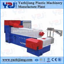 YZJ plastic pe film pelletizing machine
