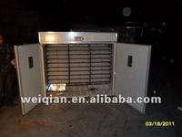 cheap parrot incubators for sale WQ-4576
