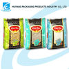 Fashion!!Top quality gravure printed custom resealable plastic bags for food packaging