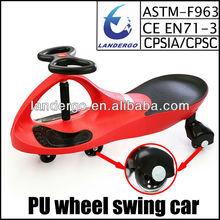 CE Original Swing Car Plasma Car(EN71 and ASTMF-963 test)