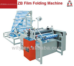 Plastic Film Folding Machine (with web-guiding)