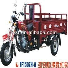 ZF150ZH JINBAO three wheeler