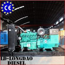 China Diesel Generator Manufacturer LD200GF 200kw Generating Set