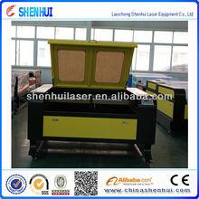 SH-G1290 laser cutting machine