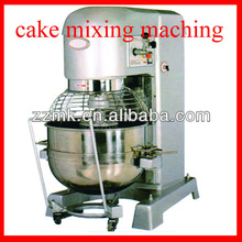 Hot Selling CE certificate 60L commercial industrial cake mixers