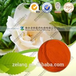 Natural Pigment Gardenia Extract / Gardenia Yellow
