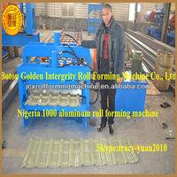 JCX--aluminium sheet making machinery