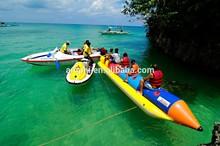 supplier inflatable banana boat